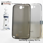 เคส Samsung Galaxy NOTE 2 รุ่น Premium Silicone