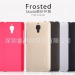 เคส Xiaom Mi 4 รุ่น Frosted Shield NILLKIN แท้ !!