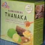 สบู่เลมอนทานาคา ผสมน้ำผึ้ง เค บราเทอร์ (6 ก้อน)