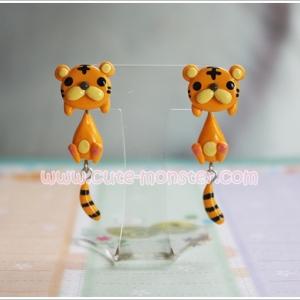 Cute tiger ** ไม่ร่วมราคาส่ง **