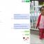 ชุด asean มาเลเซีย เด็กหญิง thumbnail 3