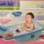 กะละมังอาบน้ำเด็กทารก ยี่ห้อ Nanny thumbnail 3