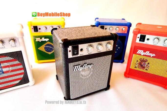 My Amp Mini Speaker ลำโพงตู้แอมป์ พกพา ราคาเพียง 690 บาท
