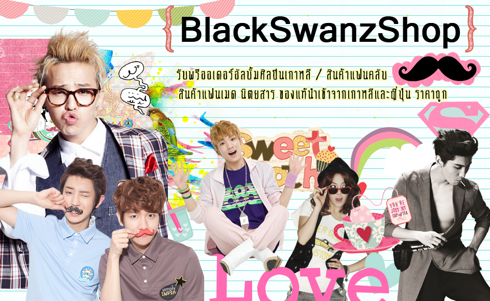 BlackSwanzShop