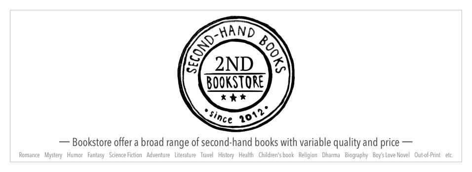 2nd Bookstore