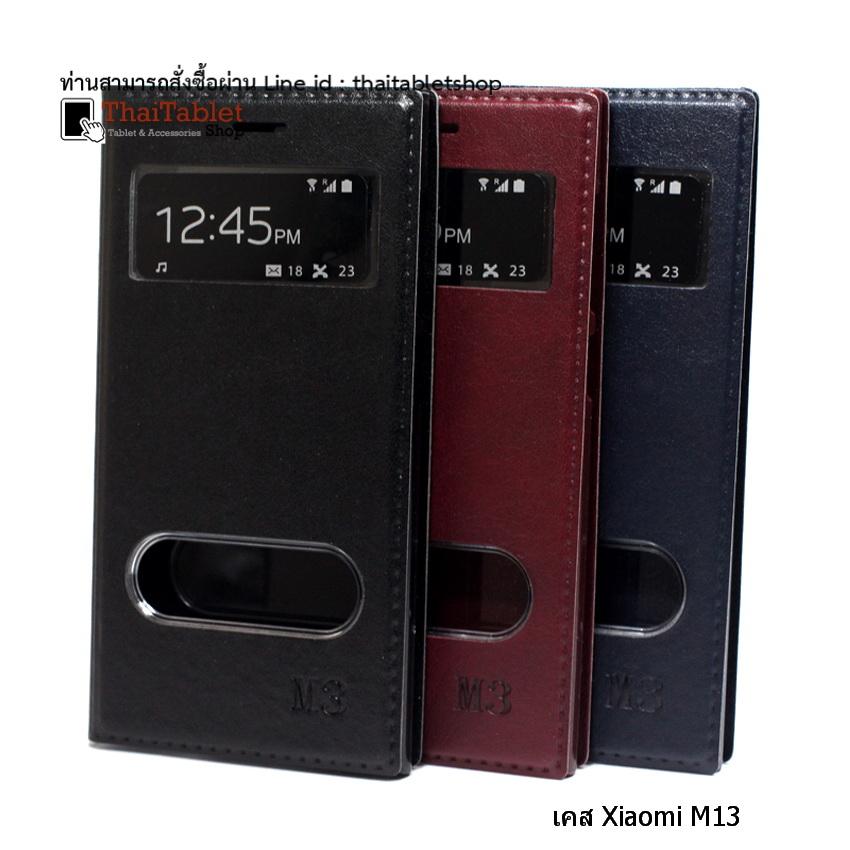 เคส Xiaomi Mi 3