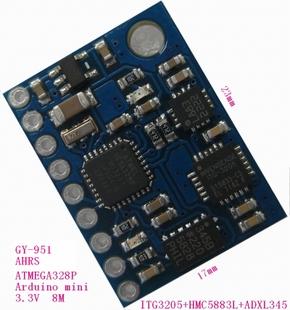 GY-951 Arduino Mini + IMU/9DOF (ATMEGA328P ITG3205 HMC5883L ADXL345 )