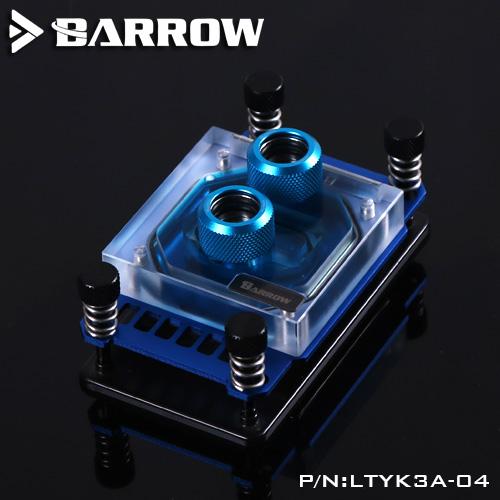 Barrow AM4 LTYK3A-04 สีน้ำเงิน