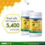 อาหารเสริมนมผึ้ง Auswelllife Royal Jelly 2180 mg. 365 แคปซูล 2 กระปุก