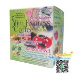 Slim Express Coffee ยกลังมี 1 กล่องๆ ละ 75 บ.