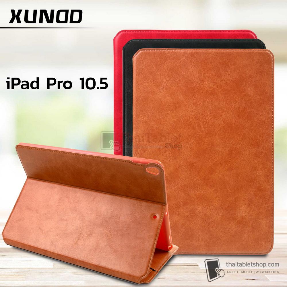 XUNDD Gra Series เคส iPad Pro 10.5 งานหนังเรียบบาง