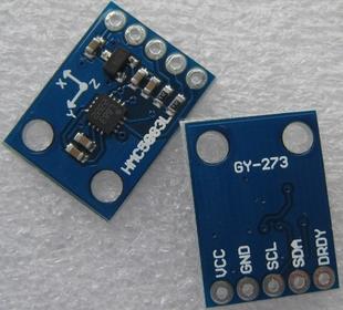 GY-273 3-axis Compass Module (HMC5883L)