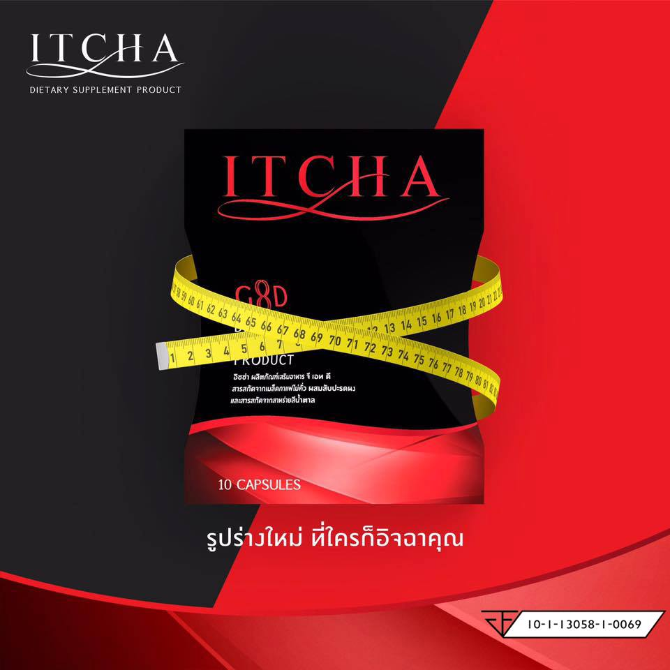 ITCHA อิทช่า BY จั๊กจั่น อคัมย์สิริ