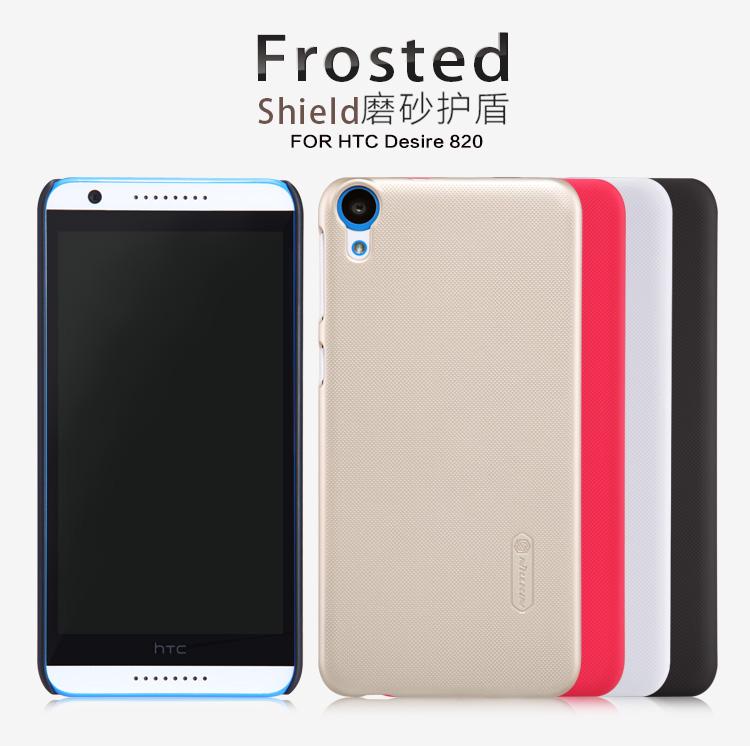 เคส HTC Desire 820 Frosted Shield NILLKIN แท้ !!!