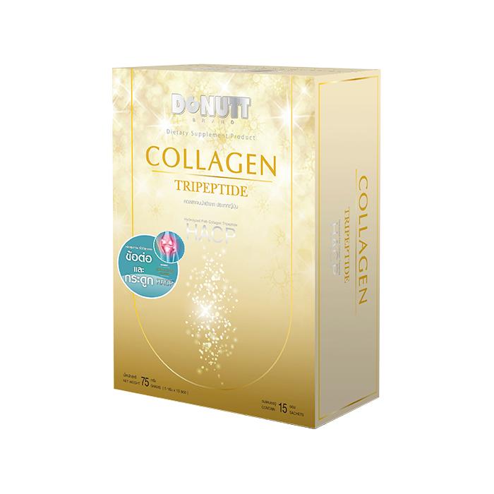 Donutt HACP collagen โดนัทคอลลาเจนกล่องทอง ลดอาการ ปวดกระดูก ปวดข้อ