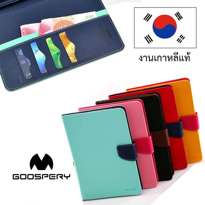 เคส iPad MiNi 4 รุ่น Goospery Mercury งานเกาหลีแท้ 100% ขายดีอันดับ 1