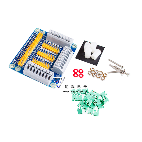 GPIO Expansion Board for Rasberry Pi 2 / 3