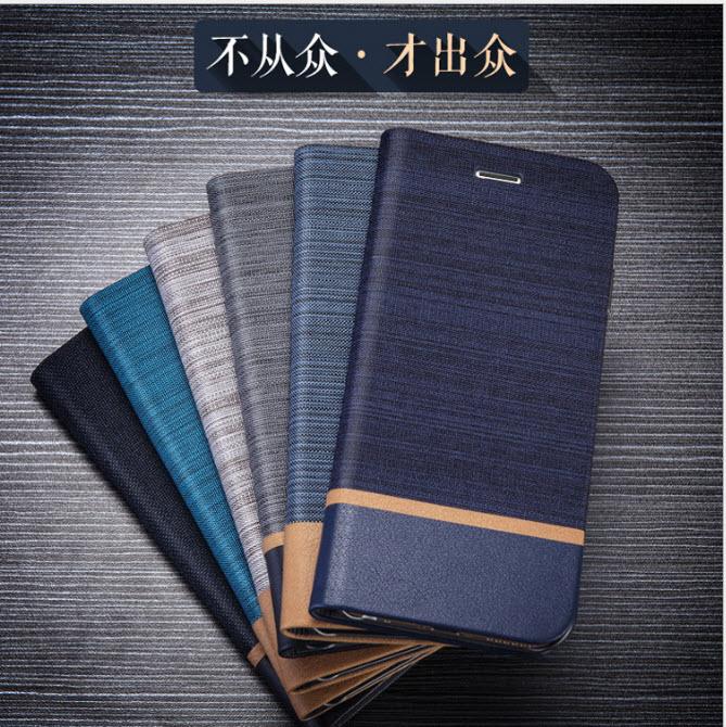 เคส ZTE AXON 7 mini รุ่น Leather Silk Pattern Protective Case