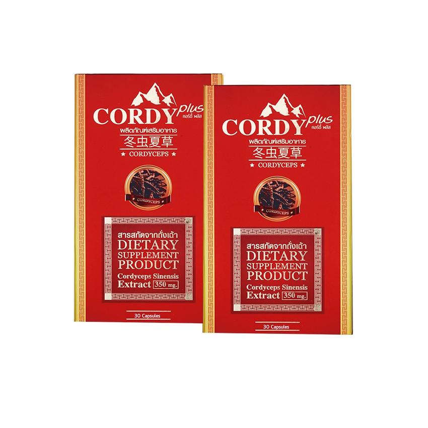 Cordy Plus คอร์ดี้พลัส ถั่งเช่าแท้จากทิเบต โดย อ.วิโรจน์ ตั้งวาณิชย์