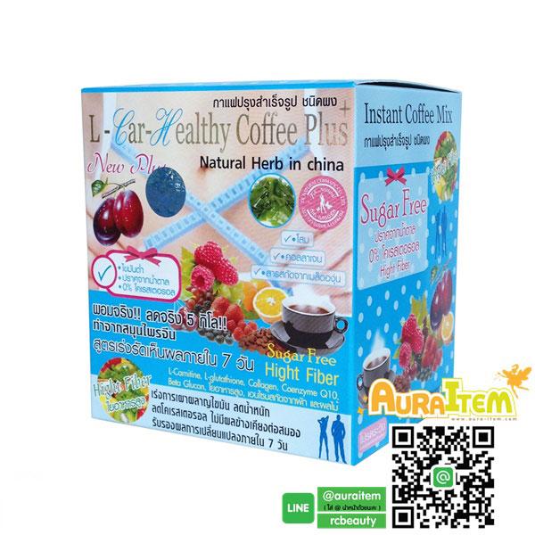 L-Car Healthy Coffee Plus กาแฟแอล คาร์ เฮลตี้ คอฟฟี่ พลัส ปลีก 75 บ./ส่ง 55 บ.