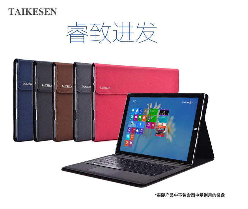Taikesen flat leather protective holster For Microsoft surface pro4 New Arrival !!!
