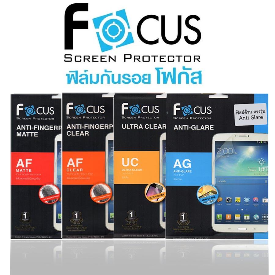 - Focus:ฟิล์มกันรอย Apple iPad Air 1