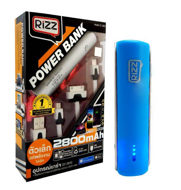 Rizz แบตสำรอง ขนาด 2800 mAh ขนาดพกพา สีฟ้า