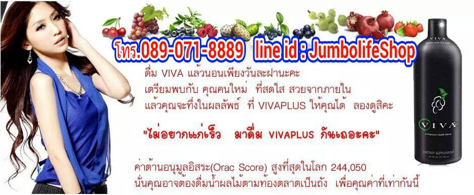 Jumbolife Shop Healthy & Beauty Premium Quality