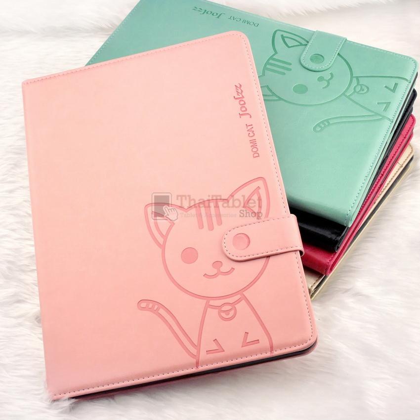เคส iPad Mini 1 2 3 รุ่น Domi Cat ขายดีในต่างประเทศ New !!!