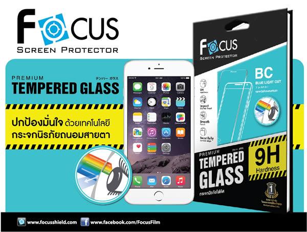 - ฟิล์มกระจกนิรภัยถนอมสายตา (Blue Light Cut) Focus For Apple iPad Air 1