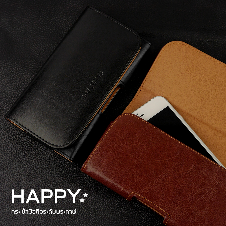 HAPPY กระเป๋าหนังคาดเอว เคส ซอง ไซด์ XXL แนวนอน สำหรับ Samsung Galaxy A7 / E7