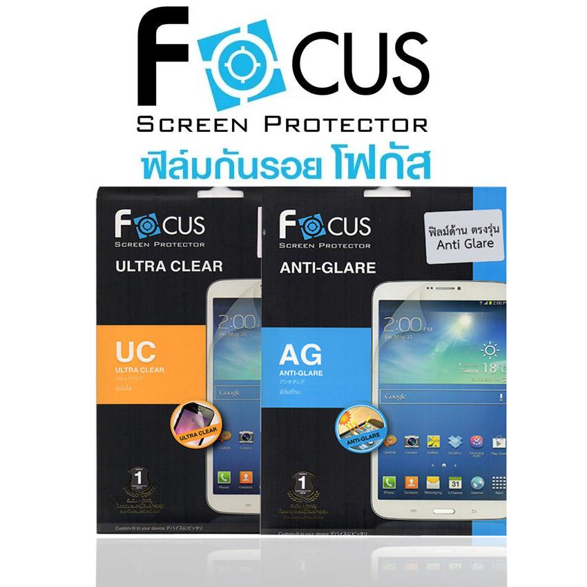 - Focus:ฟิล์มกันรอย Lenovo Yoga Tab 3 8 นิ้ว