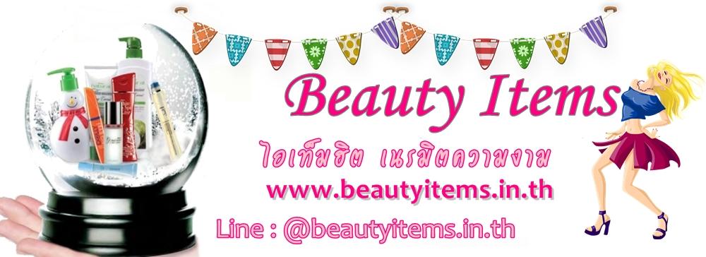Beauty Items