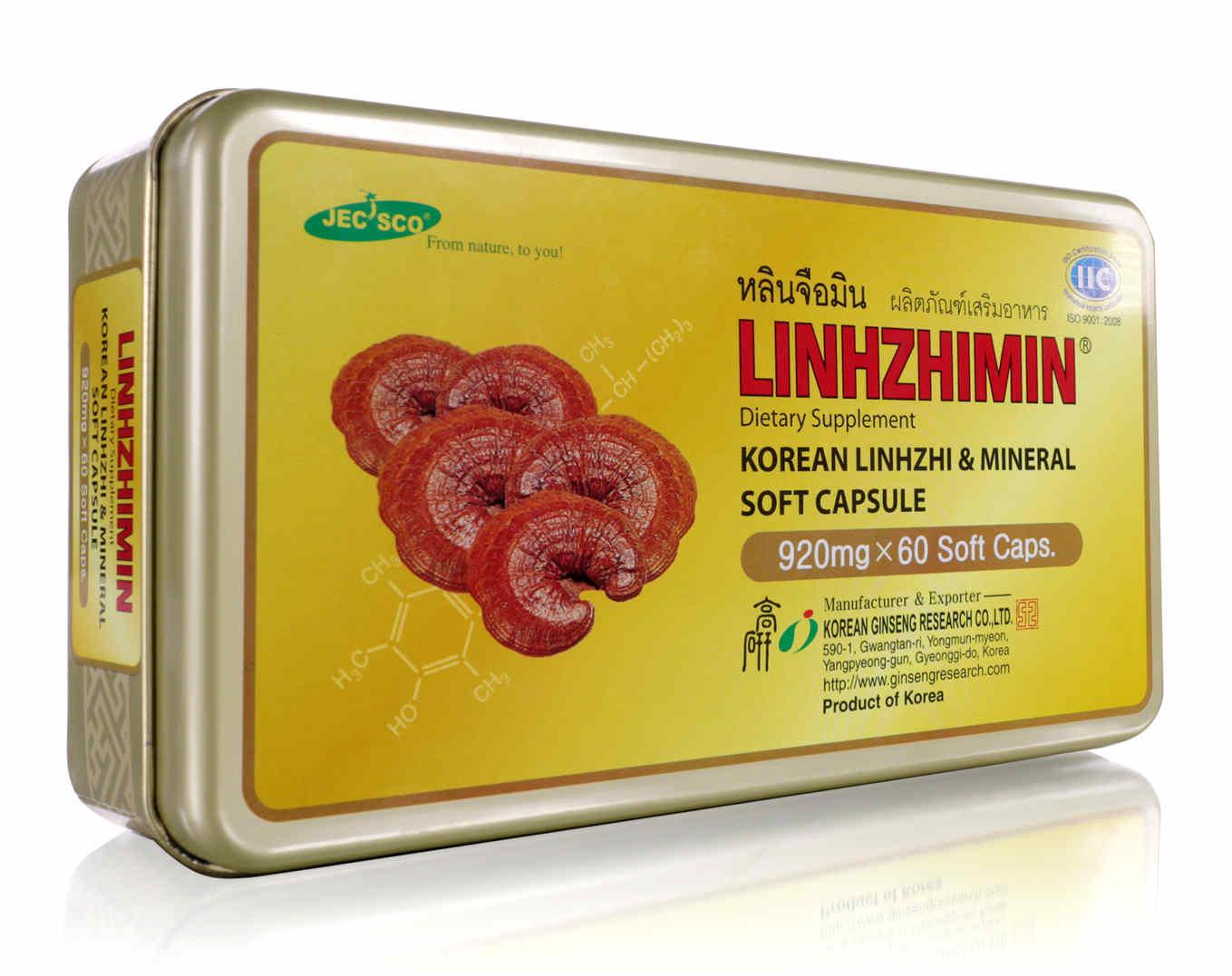 หลินจือมิน LINHZHIMIN เห็ดหลินจือแดงสกัดในซอฟเจล