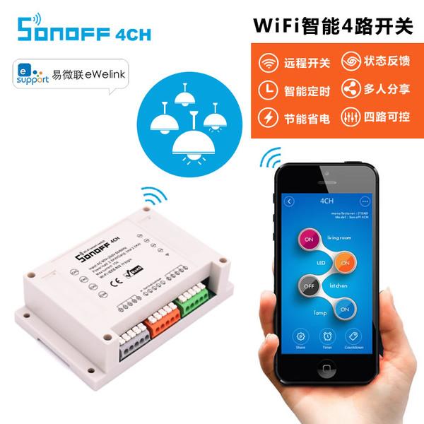 Sonoff 4CH WiFi Switch