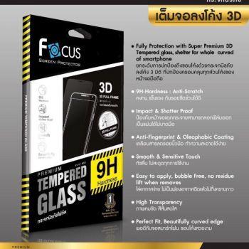 - ฟิล์มกระจกนิรภัยขอบสี เต็มจอลงโค้ง !!!!! Focus For iPhone 7