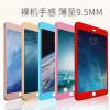 "New Arrival 2018 เคสประกอบ เคส iPad mini 1/2/3 7.9"""