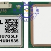 GPS Module (ชิป Ublox 7) with Patch antenna