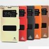 เคส Dtac Phone Eagle X 4G 5 นิ้ว รุ่น 2 ช่อง รูดรับสาย หนังเกรด A