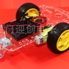 2 Wheel Drive Smart Car Chassis Kit