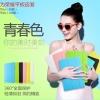 เคส Huawei MediaPad T1 8.0 รุ่น Ultra Slim