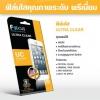 - - ฟิลม์กันรอย Focus for Asus Zenfone C แบบใส [ราคาซื้อพร้อมเคส]