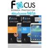 - Focus:ฟิล์มกันรอย Samsung Galaxy Tab A 7.0 (2016)(A6)