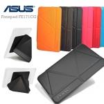 เคส ASUS Fonepad 7 (FE171CG) รุ่น Onjess Tranformer ( มีสินค้าพร้อมส้ง )