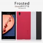 Case Lenovo P70 รุ่น Frosted Shield NILLKIN แท้ !!