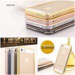 Bumper Diamond for Apple Iphone 4/4s สีชมพู