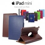 เคส iPad mini 1/2/3 รุ่น Rotary 360
