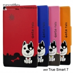 Case Dozo Dog True Smart Tab 7