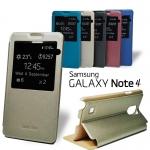 Case for Samsung Galaxy NOTE4 Platinum Series