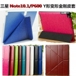 Case Samsung Galaxy Note10.1 2014 edition P600/P601 รุ่น Transformers Y-shaped Protective Cover Sleep